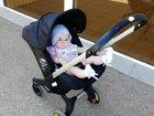 Детская коляска с рождения