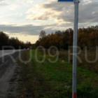 Продам земельный участок пос, Березкино
