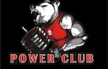 23 февраля вместе с Powerclub