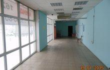 Сдам торгово-офисное помещение ул, Красноармейская 150