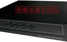 Коммутатор 4х6 RCA (тюльпан, композит, аудио - видео)