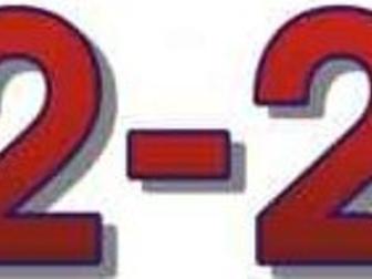 Просмотреть изображение Транспорт, грузоперевозки АВТОСИТИ 8 (3822)222-222 УЗНАТЬ СТОИМОСТЬ ПЕРЕВОЗКИ ЗВОНИТЬ В ТРАНСПОРТНУЮ КОМПАНИЯ АВТОСИТИ 8 (3822)222-222 ЗАКЛЮЧАЕМ ДОГОВОРА С ПРЕДПРИЯТИЯМИ И ОРГАНИЗАЦИЯМИ 32361147 в Томске