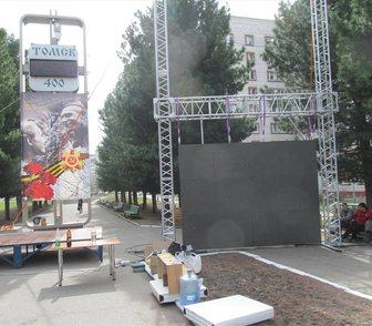 Фотография в Развлечения и досуг Концерты, фестивали, гастроли Аренда Светодиодного всепогодного экрана в Томске 70000