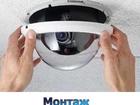 Смотреть фотографию Разные услуги Видеонаблюдение и другое 38317302 в Торжке