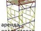 """Фото в   Строительная компания ООО """"Дирс"""" производитель в Троицке 60"""