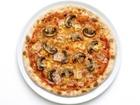 Свежее фото  Доставка пиццы Агой, Небуг, Тюменский 38360182 в Туапсе