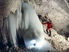 Скачать фото Туры, путевки КУНГУР(Кунгурская ледяная пещера)+Белогорский монастырь-05, 01, 2016г, 33978031 в Ижевске
