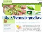 Новое foto  Интернет-магазин материалов для наращивания и дизайна ногтей 32666720 в Туле