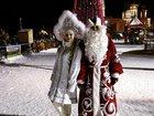 Свежее фотографию  Единая служба Деда Мороза и Снегурочки 34254678 в Туле