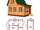 Скачать foto  Каркасные дома из первых рук 38299456 в Туле