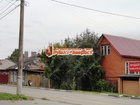 Продаётся участок 12 соток на пересечении улиц Каракозова и