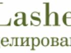 Скачать бесплатно foto  Наращивание и Ламинирование ресниц в Туле, 50587138 в Туле