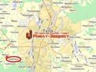 Продаётся земельный участок расположенный по адресу:Тульская