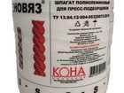 Свежее фото  Шпагат сеновязальный полиолефиновый для пресс-подборщиков СЕНОВЯЗ 76006607 в Туле