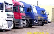 Автогруз - автомобильные грузоперевозки по России