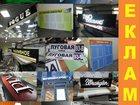 Фотография в   Производим все виды наружной рекламы в Иркутске в Иркутске 100