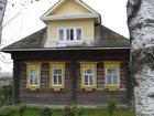 Скачать foto Продажа домов д, Борисовское, Тутаевский район, 34557869 в Тутаеве