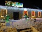 Уникальное фотографию  Парк Отдыха СКАЗКА, РУСЬ - лучшее место для проведения ваших праздников и отдыха 32309842 в Твери