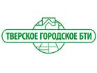 Изображение в Услуги компаний и частных лиц Юридические услуги Тверское городское БТИ проводит процедуру в Твери 50000