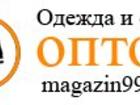 ���������� �   ��������-������ magazin999. ru ������������� � ����� 1�000