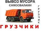 Фотография в   Доставка грузов А/М КАМАЗ земля садовая , в Твери 2500