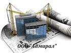 Изображение в Строительство и ремонт Строительство домов Предлагаем стройматериалы высокого качества в Твери 100