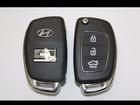 Новое foto  Потеряны ключи от машины Хендай 67709275 в Твери