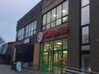 Новое фото Коммерческая недвижимость Аренда помещений в ТЦ Капитал на П, Савельевой 42а 68865965 в Твери