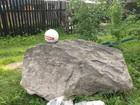 Скачать бесплатно фотографию Ландшафтный дизайн Ландшафтные камни для дизайна придомовых участков 76770133 в Твери