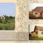 Продам 1-этажный коттедж 77 м² (ж/б панели) на участке 23 сот, - 500м река Волга