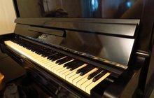 пианино Аккорд даром