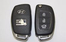 Потеряны ключи от машины Хендай