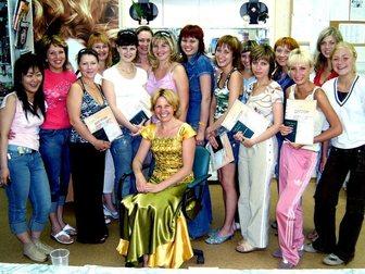 Новое фото  Обучение парикмахерскому искусству 32790978 в Твери