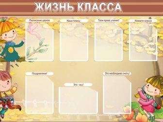 Новое фотографию  Информационные стенды 33464073 в Твери