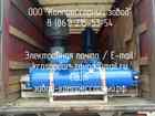 Новое фотографию Разное компрессор вп3-20/9 Тында 34620888 в Тынде