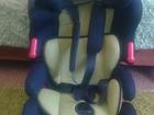 Продам детское автомобильное кресло