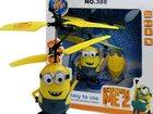 Фото в Для детей Детские игрушки Летающие миньоны сегодня хит продаж среди в Уфе 1090