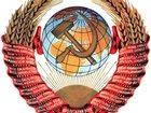 Свежее изображение Коллекционирование Покупаю монеты СССР 33395893 в Уфе