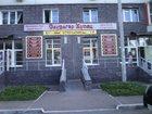 Просмотреть foto Аренда нежилых помещений Сдается торговое помещение в Сипайлово 33790080 в Уфе