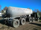 Скачать foto Цементовоз Прицеп-цистерна для цемента ГРПР ТЦ11Б 34066481 в Уфе