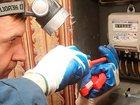 Просмотреть foto Электрика (услуги) Пломбирование, установка счетчика, электрик, 34477675 в Уфе