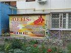 Увидеть фотографию Аренда нежилых помещений Сдается офисное помещение ул, Кувыкина, 23 34791359 в Уфе