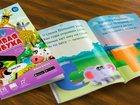 Скачать фото Детские игрушки Оживающие 3D сказки раскраски 35478036 в Ижевске