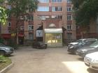 Просмотреть foto Коммерческая недвижимость Сдам офисные помещения 36897573 в Уфе