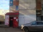 Увидеть фото  Сдам в аренду 72 кв, м, 37588812 в Уфе
