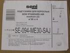 Свежее foto Товары для здоровья Подгузники Seni Standard Air для взрослых 44319226 в Уфе
