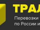 Свежее фотографию  Перевозка негабаритных грузов, спецтехники и оборудования по России 61966079 в Уфе