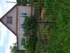 Уникальное фотографию Дома Продаю дом в Иглинском районе д Мончазы 62005384 в Уфе