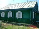 Просмотреть фото  Продам дом в Кушнаренково! 67783184 в Уфе