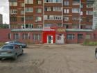 Уникальное foto  Готовый арендный бизнес - магазин, сауна, 68053297 в Уфе